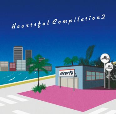 hearts_compi2_rgb